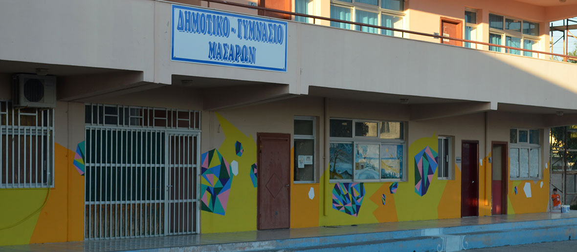 2014 / Rhodes-Massara, primary school