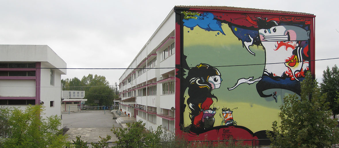 4th secondary school. Karditsa, 2009