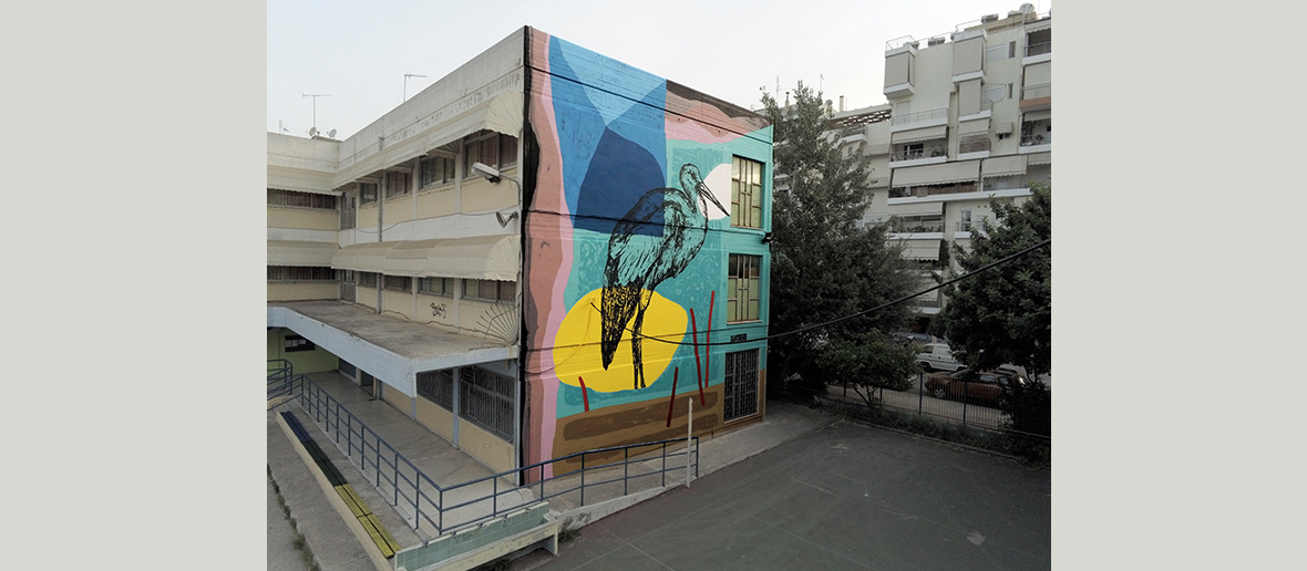 10th Primary School,  Kallithea, Attiki, Greece, 2019