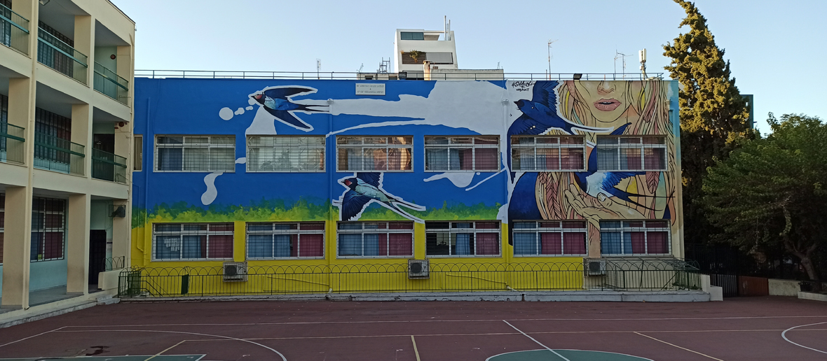 96th Primary School, Athens, Greece, 2020